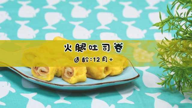 日本最流行早餐这样做