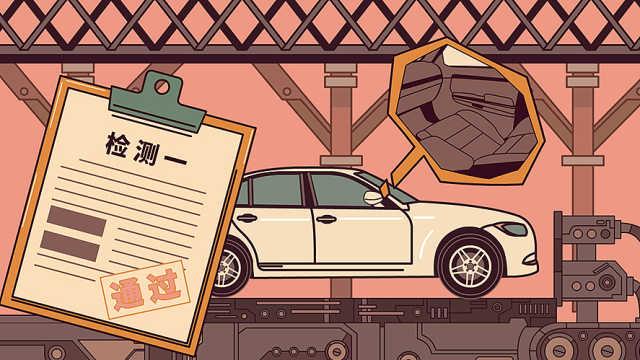 细数车企省钱的高级方法
