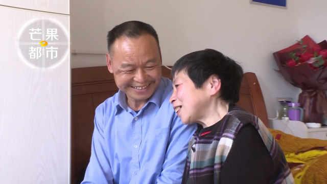 感动中国!楷模夫妻29年相濡以沫