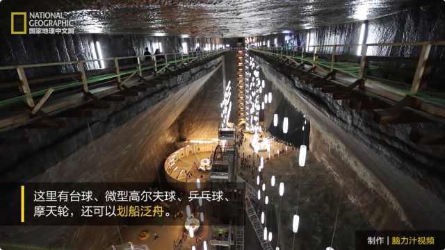 国家地理:千年盐矿,未来主义乐园