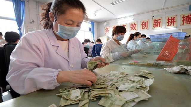 这群人每天和钱打交道!