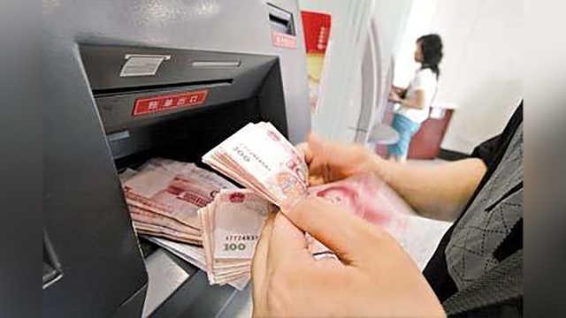 ATM机不停吐钱,储户能拿走吗?