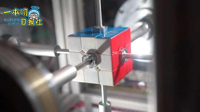 机器人解一个魔方只要0.38秒