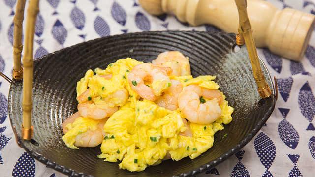 滑蛋虾仁,鸡蛋和虾仁的绝佳搭配!