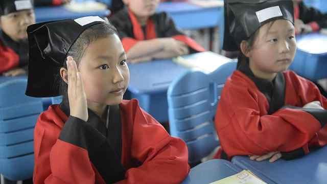 杭州小学国学班学生受传统文化熏陶