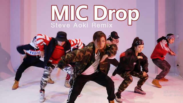 BTSZD孙子团翻跳《MIC Drop》