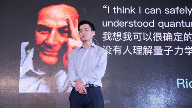 量子信息时代,中国要弯道超车