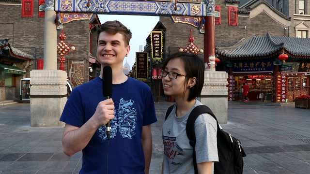 天津街访趣味多,听外国朋友怎么说