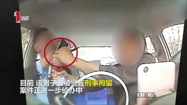 男子持刀抢劫,不忘自拍视频!