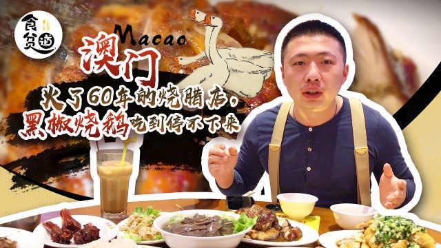 人均70超平价米其林餐厅
