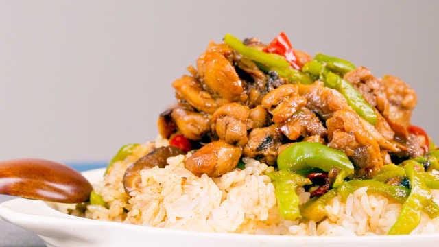 最正宗的黄焖鸡米饭,简单又好吃