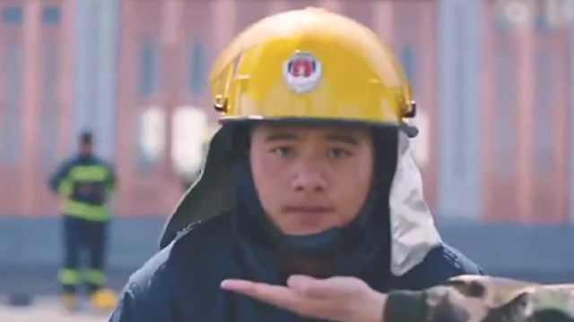 捧脸杀超可爱,这样的消防员见过吗?