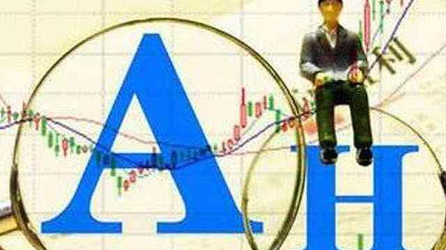 恒生AH股溢价指数创近10个月新低