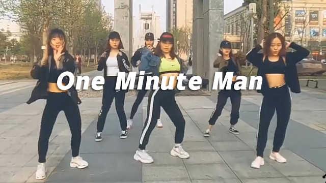 性感热舞,《One Minute man》翻跳
