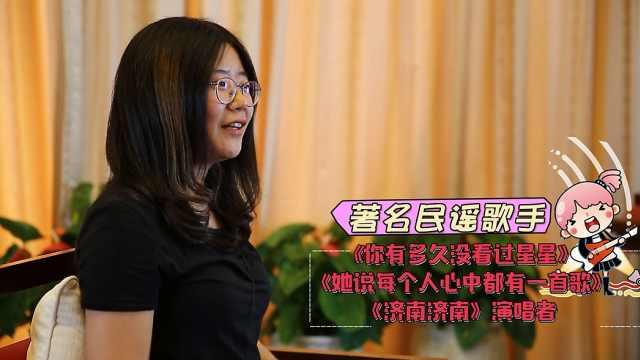 陈小熊:没有支教的博士不是好歌手