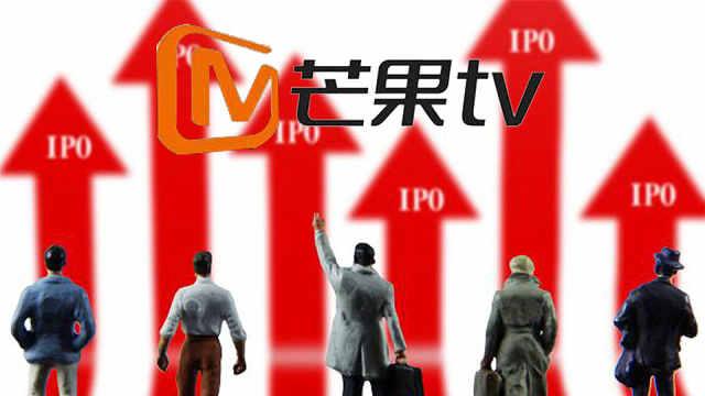 芒果TV要上市了,1年净赚4.89亿?