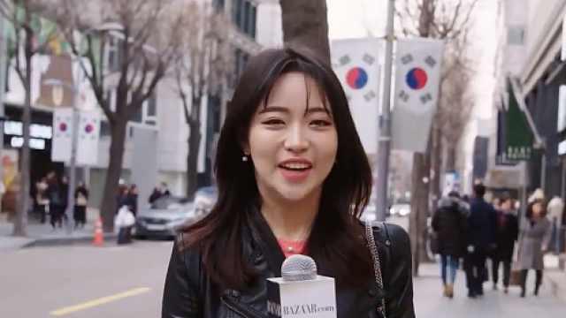 韩国街头采访:女生们对整容怎么看