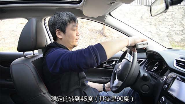 日常驾驶品质还不错,逍客试驾体验