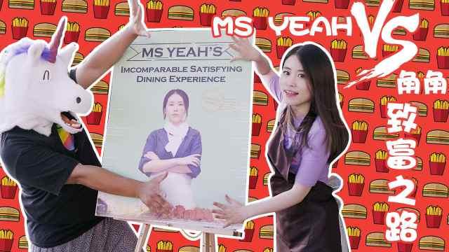 中国女生美国开店,奇葩菜征服老外