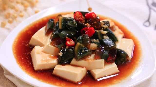 开胃皮蛋豆腐,好吃全靠这酱汁!