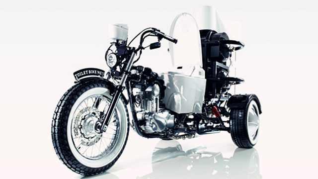 日本人造马桶摩托车