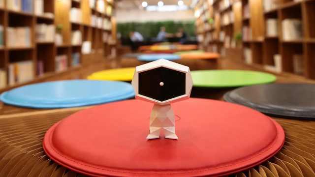 AI与线下书店:买书刷脸,智能推荐