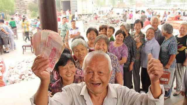 领取4050养老补贴,需注意这几点!