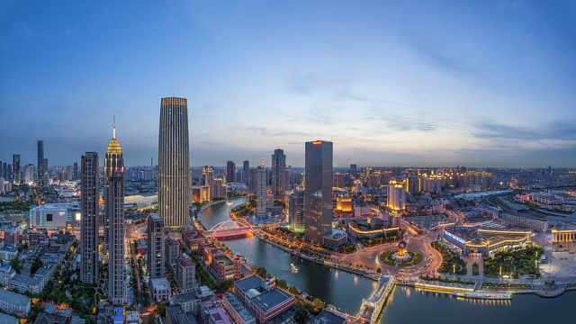 天津人才落户后哪个区房价升值最快