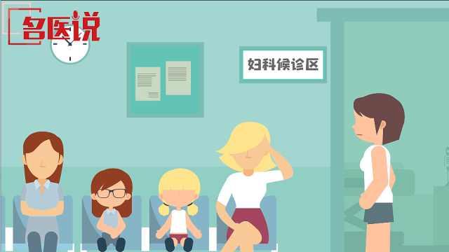 学龄孩童为何会得妇科病?