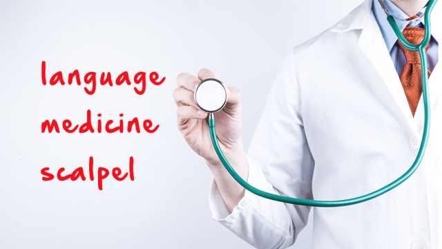 作为医生,这十句话能不说就别说!