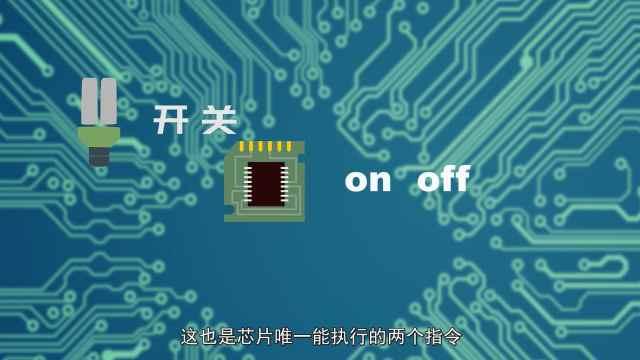 哈佛大学博士:汉语不适合做芯片?
