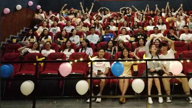 大四学生影院包场看电影,庆祝毕业