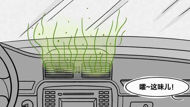 轻松get夏季汽车空调的清洗小技巧