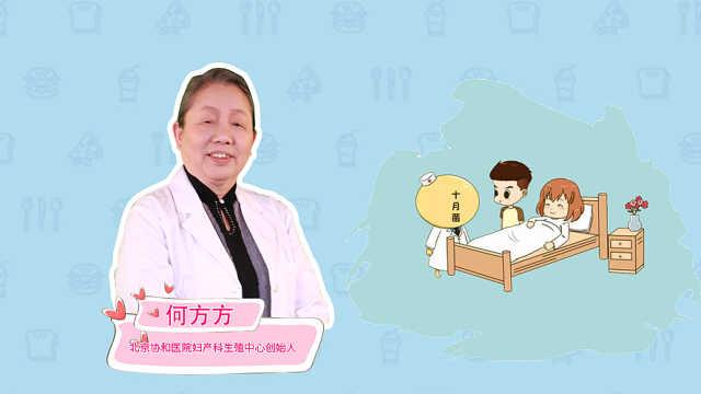 做试管婴儿去哪家医院才好?