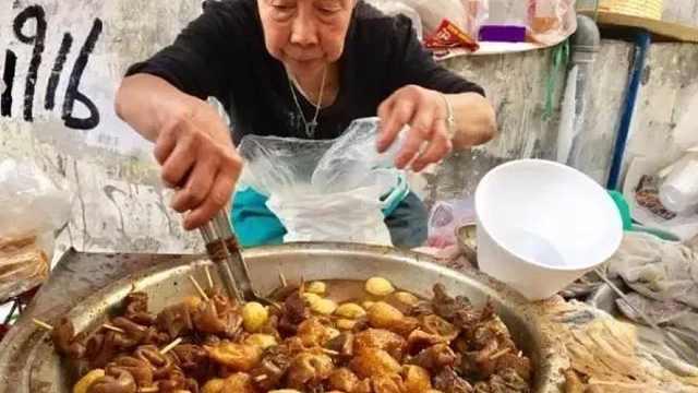广州美食:80岁阿婆牛杂