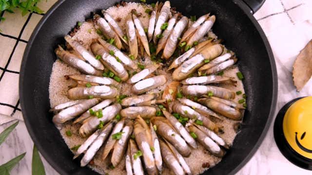 盐焗蛏子,做法超简单,又鲜又美味