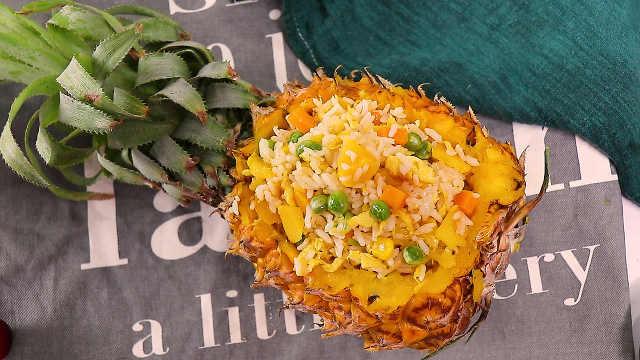 解锁菠萝新吃法,酸甜开胃的菠萝饭
