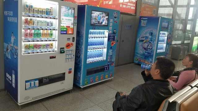 1台自动贩卖机,1个月赚多少钱?