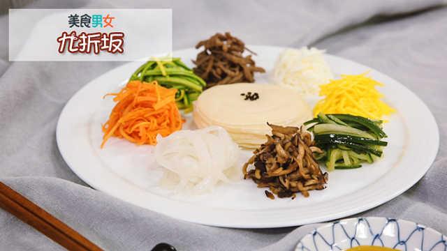 你知道九折坂是什么料理吗?