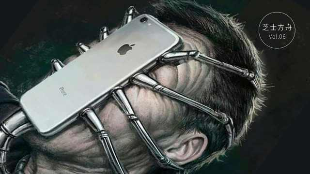 刷手机停不下来?手机成瘾背后秘密