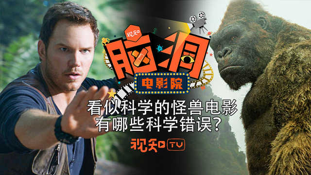 《侏罗纪世界》根本不可能成真!