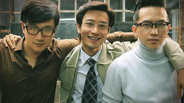 《中国合伙人》谁说黄晓明不会演戏