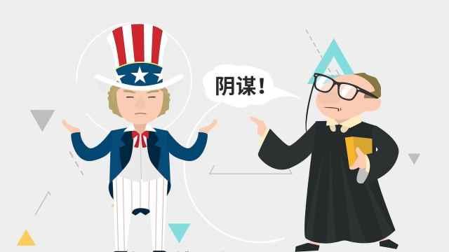 """3分钟速览日本""""广场协议"""""""