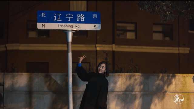 你为什么留在上海