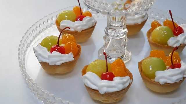 美味水果奶油挞,夏季迷你水果甜品