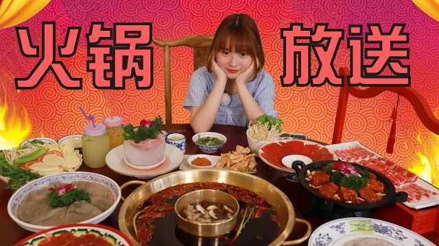 多多说:筷子不存在,拿手涮火锅