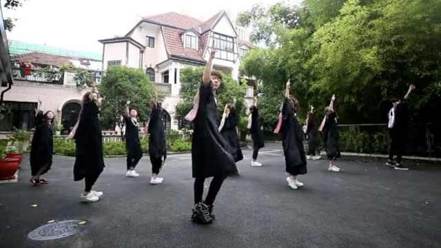 穿学士服!他们跳炫酷毕业舞送母校