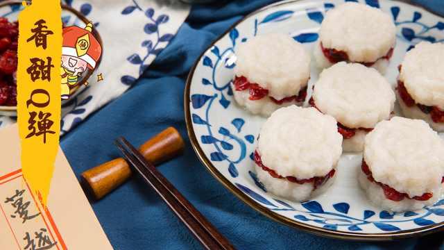 蔓越莓糯米糕,酸酸甜甜好滋味