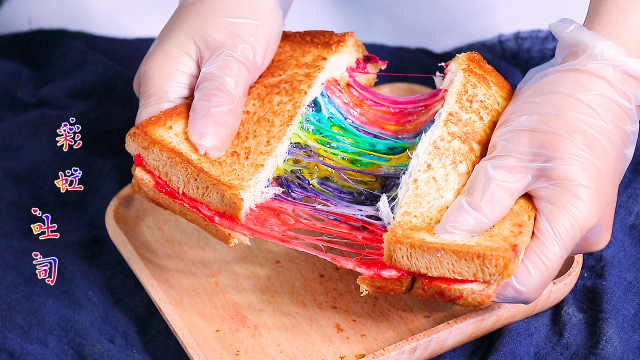 网红小零食彩虹吐司,其实很简单