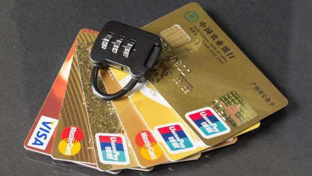 为什么银行卡密码只有短短的6位数?